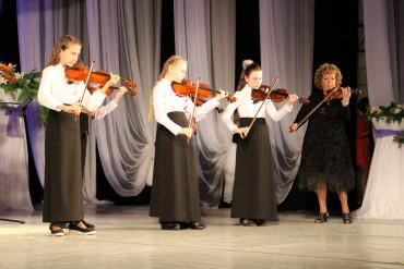 Отчетный концерт ДШИ №5